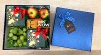 Hộp quà trung thu cho nhân viên WFH (Work From Home) - FSNK263