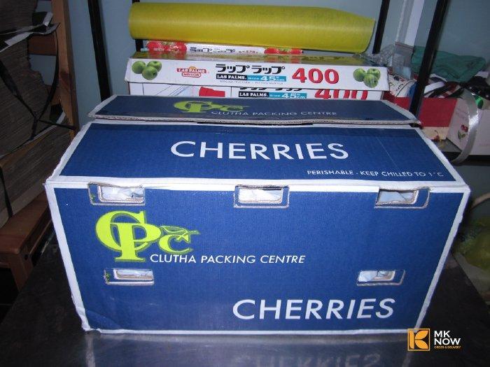 Cherry New Zealand size 30