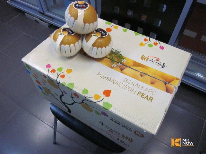 Lê Hàn Quốc thùng 15kg