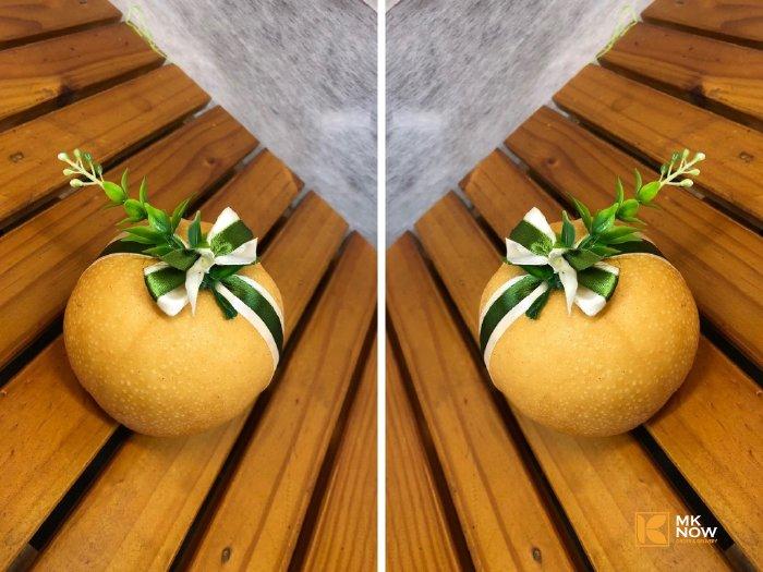 Trái cây làm quà biếu, quà cưới đáp lễ - FSNK94